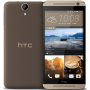 Смартфон HTC One E9s dual sim Roast Chestnu 99HAFC030-00