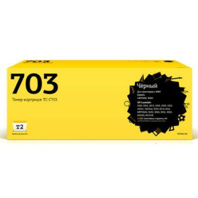 Расходный материал Совместимый Картридж T2 TC-C703 аналог Canon Cartridge 703 7616A005