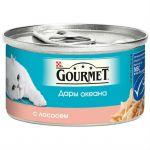 Консервы Gourmet Дары океана для кошек кусочки в соусе Лосось 85г (упак. 12 шт) (12263799)