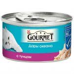�������� Gourmet ���� ������ ��� ����� ������� � ����� ����� 85� (����. 12 ��) (12263798)