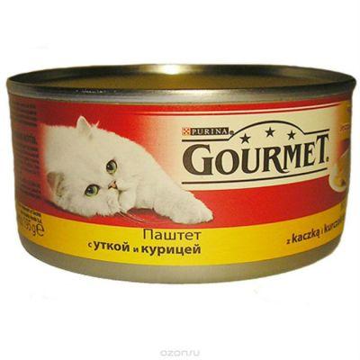 �������� Gourmet ��� ����� ������ � ������� � ����� 195� (����. 24 ��) (12162567)