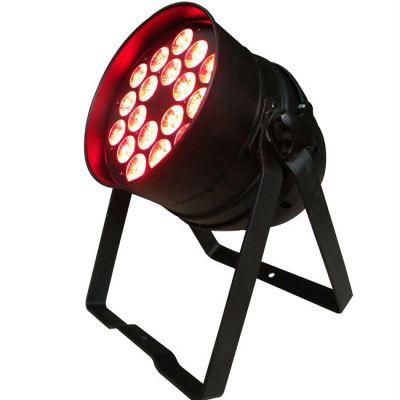 Highendled Светодиодный прожектор YHLL-075-10W