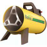 Тепловая пушка (газовая) Ballu BHG-20M