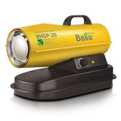 Ballu Воздухонагреватель дизельный BHDP-20