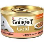 Консервы Gourmet Gold для кошек кусочки в соусе форель/овощи 85г (упак. 24 шт) (12109500)