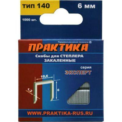 Практика Скобы для степлера 6 мм, Тип 140 775-198