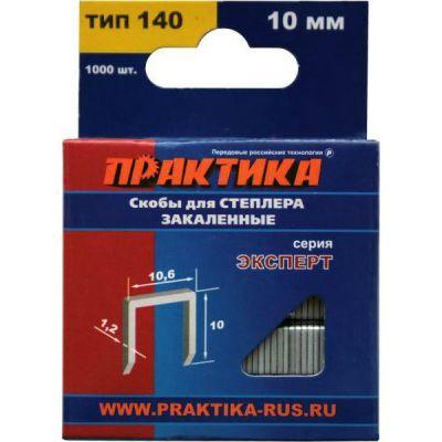 Скобы для степлера Практика 10 мм, Тип 140 775-211