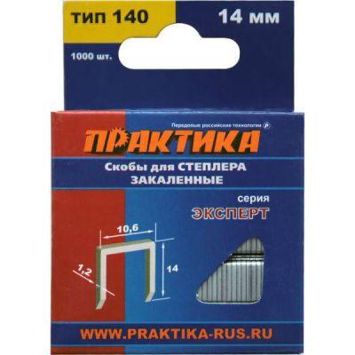 Практика Скобы для степлера 14 мм, Тип 140 775-235