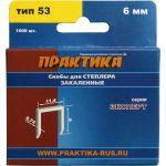 Практика Скобы для степлера 6 мм, Тип 53 775-365