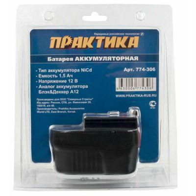 Аккумулятор Практика для B&D 12В, блистер 774-306