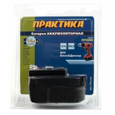 Аккумулятор Практика для B&D 14,4В, блистер 774-313