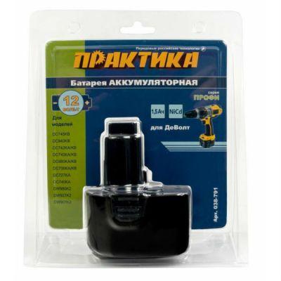 Аккумулятор Практика для DeWALT 12В, блистер 038-791