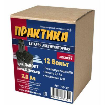 Аккумулятор Практика для DeWALT 12В, коробка 779-301