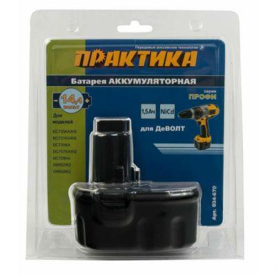 Аккумулятор Практика для DeWALT 14.4В, блистер 034-670