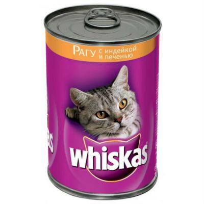 Консервы Whiskas для кошек рагу индейка печень 400г
