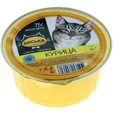 Консервы Васька для кошек курица 75г
