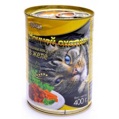 Консервы Ночной охотник для кошек курица 400г