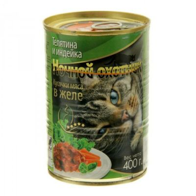 Консервы Ночной охотник для кошек телятина/индейка 400г