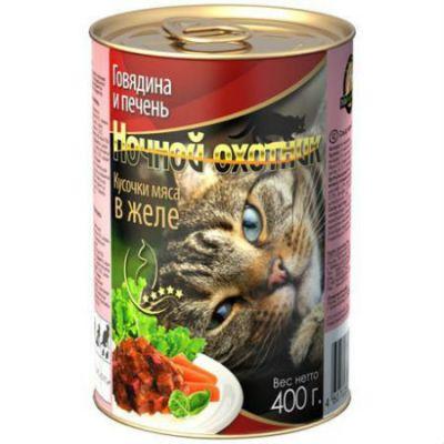 Консервы Ночной охотник для кошек Говядина и Печень в желе 400г