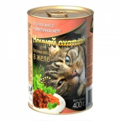 Консервы Ночной охотник для кошек кусочки мяса в креветочном желе 400г (05399)
