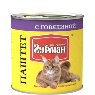 Консервы Четвероногий Гурман Паштет для кошек с говядиной 240г