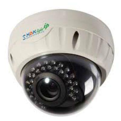Камера видеонаблюдения МВK LVIP 1024 Strong (2,8-12)