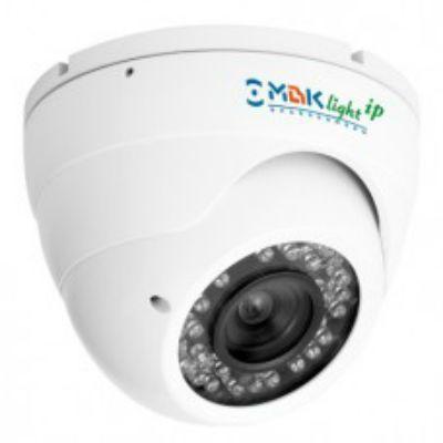 Камера видеонаблюдения МВK LVIP 1080 Strong (2,8-12)