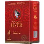Чай Принцесса Нури Пекое 250г.чай лист.черн. 0317-28