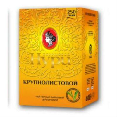 Чай Принцесса Нури Крупнолистовой 250г.чай лист.черн.Н 0315-16