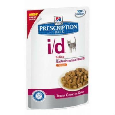 Паучи Hills i/d для кошек лечение ЖКТ (курица) 85г (3407LN)