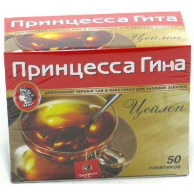 Чай Принцесса Гита Цейлон (2гх50п) чай пак.черн. 0705-32