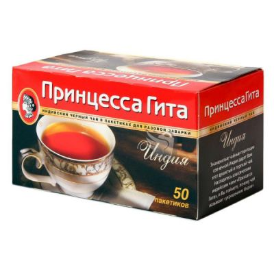 Чай Принцесса Гита Индия (2гх50п) чай пак.б/я черн. 0250-48