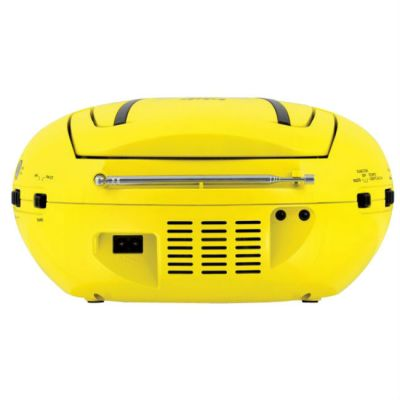 Магнитола BBK BX107U желтый/черный