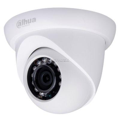 Камера видеонаблюдения Dahua DH-HAC-HDW2120MP