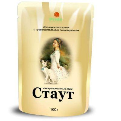 Паучи Стаут для взрослых кошек с чувствительным пищеварением 100 гр. ( упак. 24 шт.)
