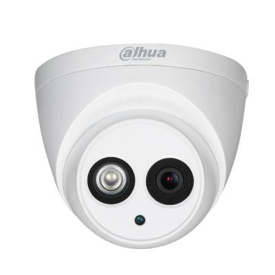 Камера видеонаблюдения Dahua DH-HAC-HDW2120EP