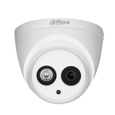 Камера видеонаблюдения Dahua DH-HAC-HDW2120RP-Z