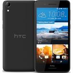 �������� HTC Desire 728G Dual Sim 99HAFN021-00