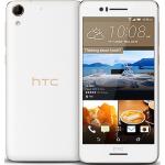 Смартфон HTC Desire 728G Dual Sim White 99HAFN022-00
