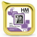 Консервы Наша Марка для взрослых собак всех пород (паштет) с бараньим сердцем и морковью, 0,1 кг (упак. 20 шт)