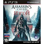 ���� ��� PS3 Assassins Creed: ����� (������� ������)