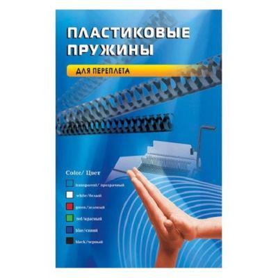 Расходный материал Office Kit Пластиковые пружины 6 мм (15-30 листов) черные 100 шт. BP2000