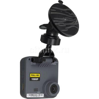 Автомобильный видеорегистратор LEXAND LR-1700