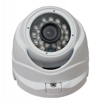 Камера видеонаблюдения Vidstar VSV-1362FR-IP (Light)