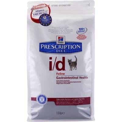 Сухой корм Hills i/d для собак низкокалорийный (лечение ЖКТ) 1,5кг (1803M)