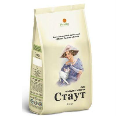 Сухой корм Стаут гипоаллергенный для взрослых кошек с мясом ягненка и рисом упак. 2кг