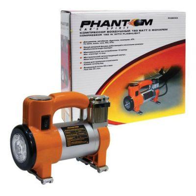 ���������� Phantom ������������� ��2033 150��, 35�/��� 118896