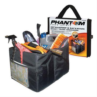 Phantom Органайзер в багажник PH5902 882151
