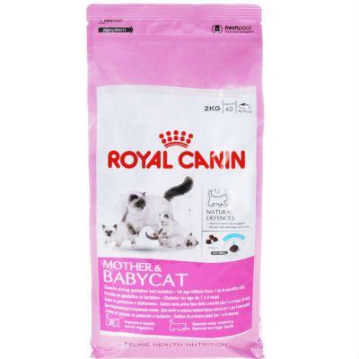 Сухой корм Royal Canin Mother and babycat для котят от 1 до 4 мес. 2кг 681020