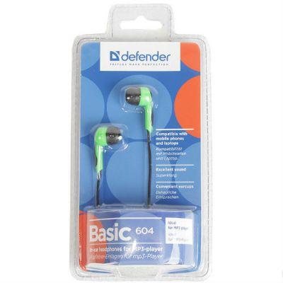 Наушники Defender Basic-604 Green 63607